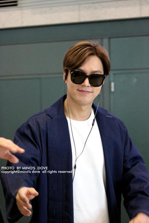 Lee Min Ho mũm mĩm, vui vẻ khi nhắc đến Suzy