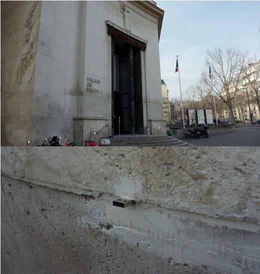 đến Palais De Tokyo, Paris