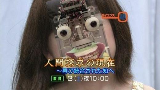 """10 hình ảnh """"siêu ngớ ngẩn"""" cộp mác Nhật Bản"""