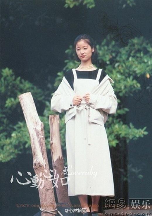 Lộ loạt ảnh độc thời nhí nhố của Lâm Tâm Như