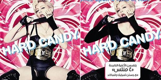 """Bìa album Hard Candy năm 2008 của Madonna phát hành tại thị trường Mỹ (trái) và Ả Rập Xê Út (phải). Nữ ca sĩ """"được mặc"""" thêm áo tay dài và quần tất, rất nhiều người tại Ả Rập đồng ý rằng phiên bản bìa đĩa thứ 2 trông ổn hơn."""
