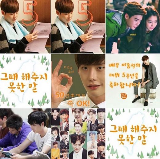 Lee Jong Suk khoe hình fan làm và cảm ơn tình cảm của họ.
