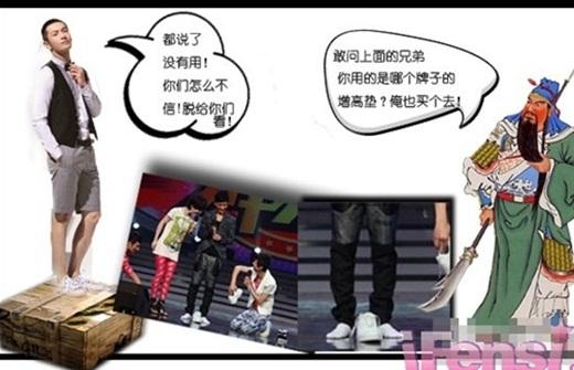 Sau đó trong một show truyền hình, Huỳnh Hiểu Minhmạnh mẽ phủ nhận tin này và sẵn sàng cởi giày chứng minh chiều cao của mình do bức xúc với dư luận. Chỉ tiếc là hành động này lại không thuyết phục được công chúng bởi trong tất của anh chàng đã độn cao thêm đáng kể!