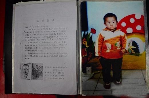 Hình ảnh của cậu bé Quách Chấn trước lúc mất tích.