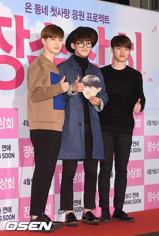 EXO (Suho, Chen, D.O)