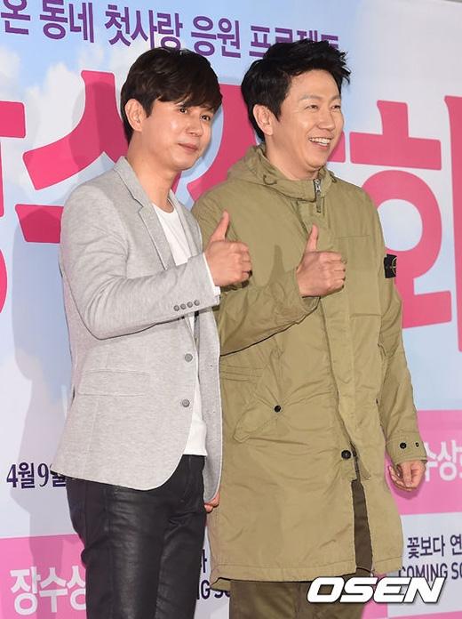 Kim Min Jong - Kim So Ro