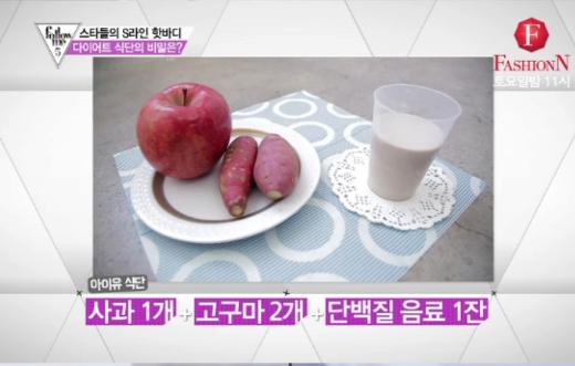 """""""Rùng mình"""" với thực đơn ăn giữ dáng của mỹ nhân xứ Hàn"""