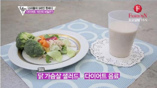 Bữa trưa bao gồm: ức gà trộn rau và một cốc sữa giảm cân.