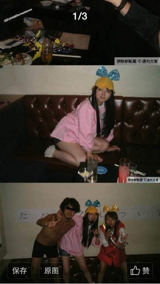 AKB48 gây sốc khi lộ loạt ảnh thác loạn trong tiệc sinh nhật