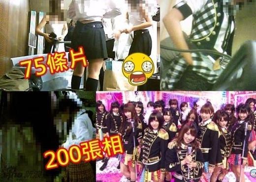 Trước đó nhóm AKB48 lộ 75 clip và 200 ảnh đời tư