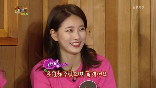 Suzy: Việc hẹn hò không có gì là sai