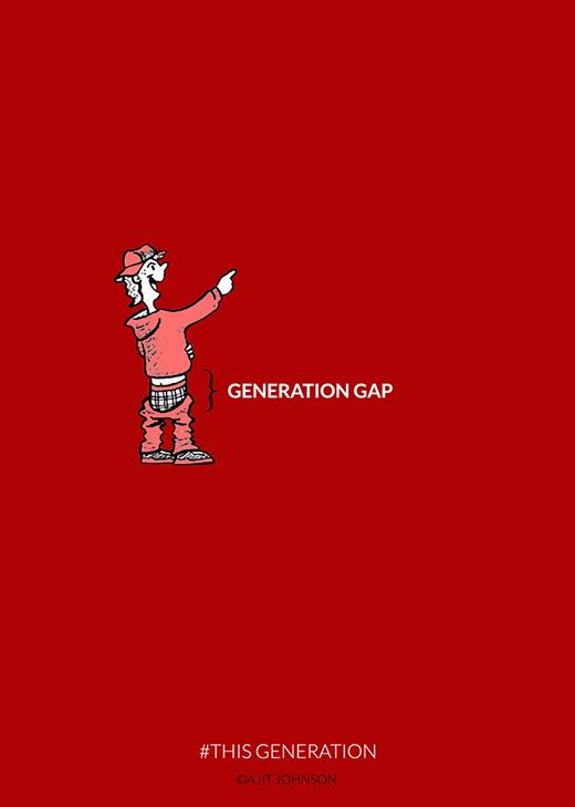 Khoảng cách giữa các thế hệ chính là… độ tụt của chiếc quần.