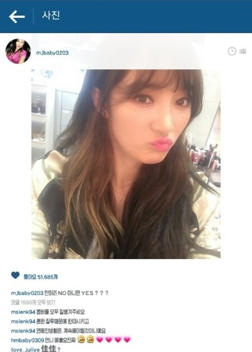 """""""Cả gan"""" bài xích Suzy, ba thành viên Miss A bị khủng bố"""