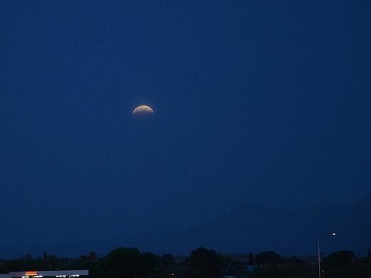 Chiêm ngưỡng trăng máu ở Việt Nam và trên thế giới