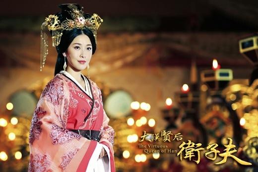 Trang phục hoàng triều của nhà Hán trong phim Đại Hán hiền hậu Vệ Tử Phu