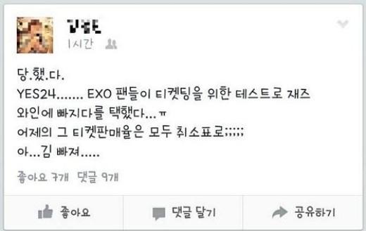 Một nhà tổ chức chương trình khóc than vì bị fan EXO chơi xỏ