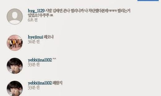 """Taeyeon bị """"ném đá"""" ầm ầm bởi thông tin """"từ trên trời rơi xuống"""" rằng cô nàng đến xem concert của EXO nhưng thật ra chỉ là tin đồn thất thiệt."""