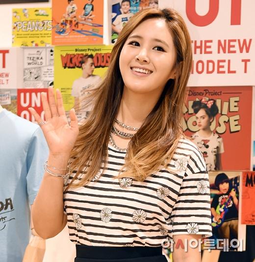 Yuri (SNSD) đẹp hút hồn trước ngày ra mắt single tiếng Nhật