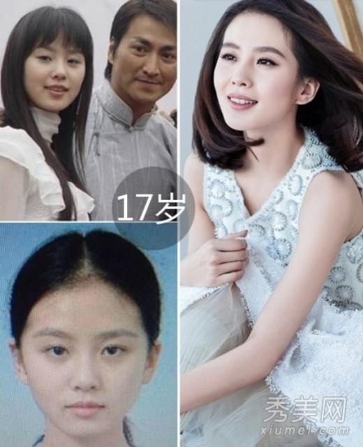 Sức hút từ vẻ đẹp tự nhiên của Lưu Thi Thi ở tuổi 17.