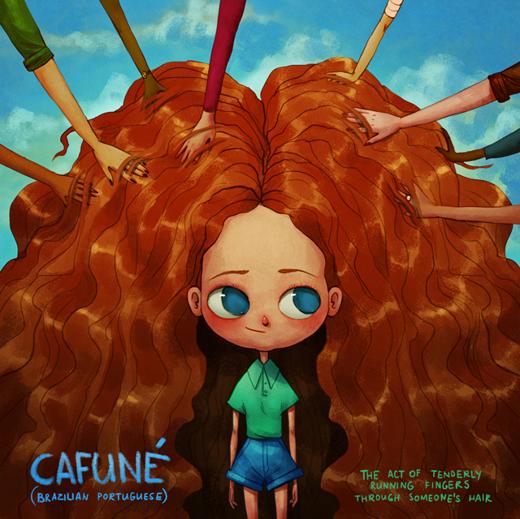 Cafunélà một từ trong ngôn ngữ Brazil – Bồ Đào Nha, có nghĩa là hành động luồn những ngón tay nhẹ nhàng vào mái tóc của một người con gái.