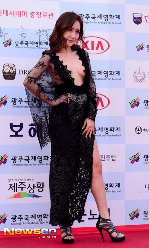 Trang phục gây ra nhiều tranh cãi của nữ diễn viên Im Ji Young
