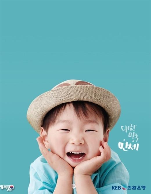 Daehan sinh trước hai em chỉ có 4 phút nhưng luôn thể hiện sự trưởng thành