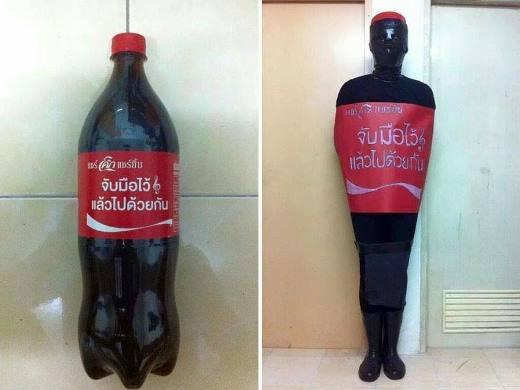 Và đây là cách để biến hình thành một chai coca.