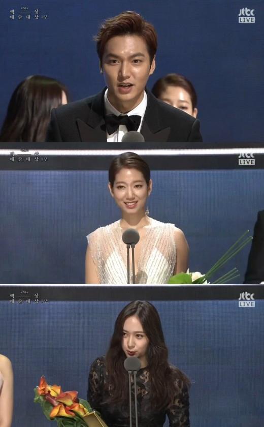 Lee Jong Suk bận việc nên chỉ có 3 nghệ sĩ lên nhận giải thưởng