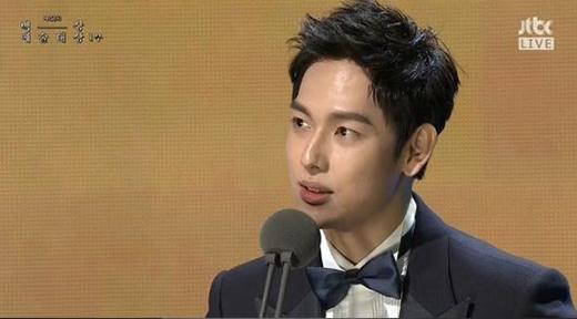 Siwan nhận giải Nam diễn viên mới xuất sắc nhất ở mảng truyền hình