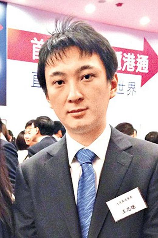 Chân dung anh chàng Wang Sicongcó những hàng động chơi ngông
