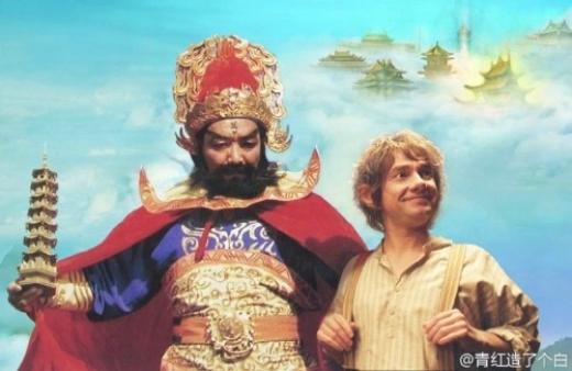 Frodo song hành cùng Lý Tịnh.