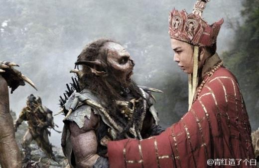 Đường Tăng đang cố gắng khuyên một tên lính Orc.