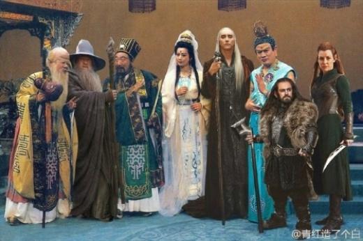 Tiên tử cung đình và các vị phù thủy giao thoa