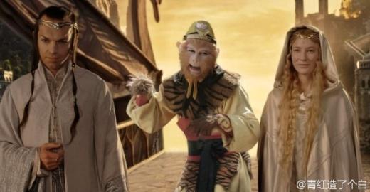 Tôn Ngộ Không vui vẻ bên Elrond và Galadriel.