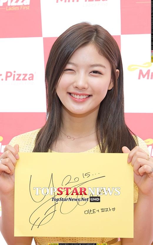 Thành viên B1A4 bức xúc về tin đồn hẹn hò của Baro và Kim Yoo Jung