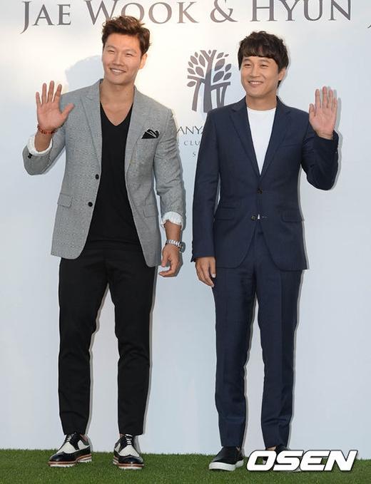 Kim Jong Kook - Cha Tae Hyun
