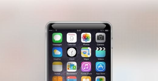 iPhone 7 sẽ có màn hình cong, không còn phím Home?