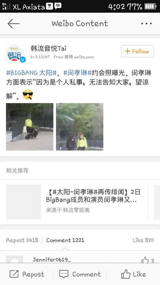 Lộ ảnh hẹn hò của Taeyang và Min Hyo Rin
