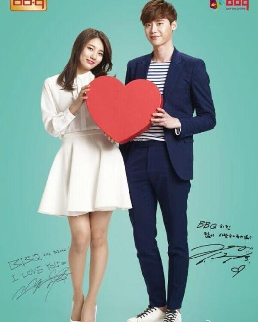 Những tin đồn hẹn hò từ trên trời rơi xuống của làng giải trí xứ Hàn