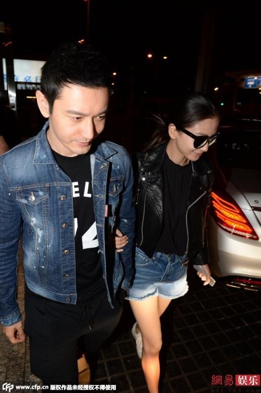 Huỳnh Hiểu Minh và AngelaBaby chơi sang mua tận 4 biệt thự