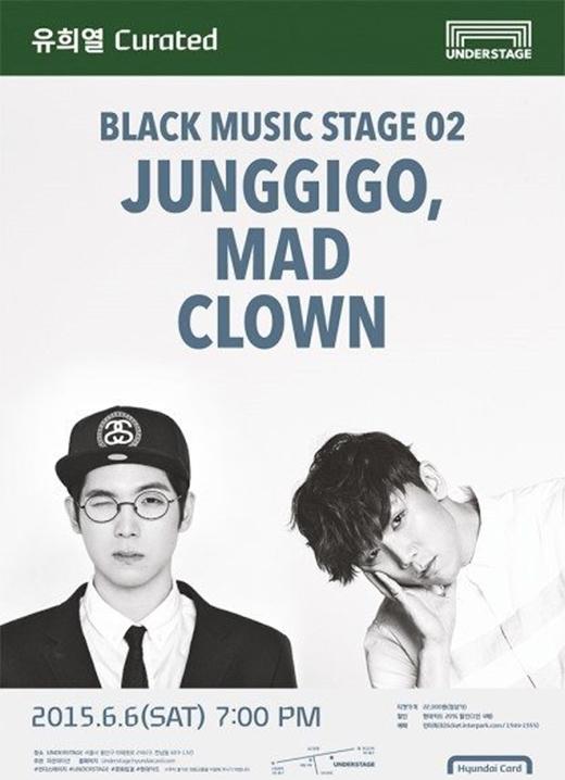 Buổi concert của Mad Clown và Junggigo phải hủy bỏ để ngăn chặn sự lây lan của dịch bệnh