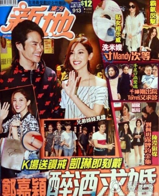 Trịnh Gia Dĩnh cầu hôn bạn gái Hoa hậu kém 22 tuổi