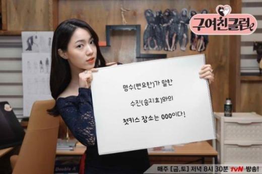 """Những thần tượng Kpop đang """"làm loạn"""" màn ảnh xứ Hàn"""