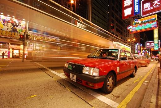 Hong Kong luôn ồn ào và tấp nập...