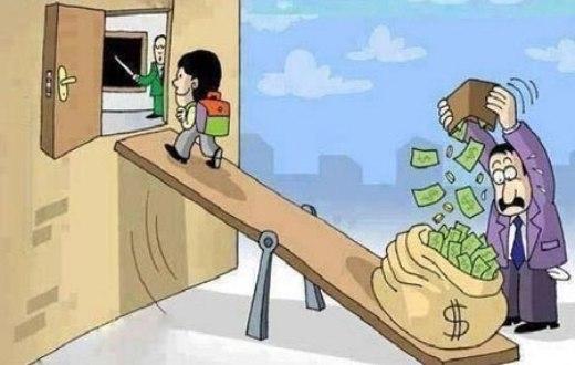 Để con cái được đến trường, cha mẹ phải tiêu tốn một khoản tiền không nhỏ.