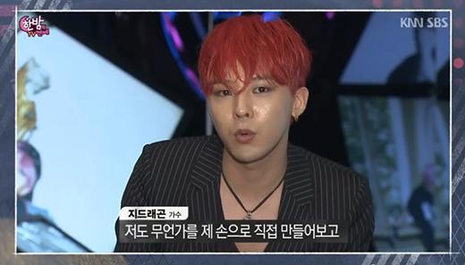 G-Dragon khủng hoảng đối mặt với sự cô đơn
