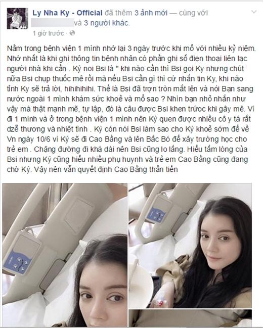 Mải mê làm việc, sao Việt bất ngờ kiệt sức khiến fans lo lắng - Tin sao Viet - Tin tuc sao Viet - Scandal sao Viet - Tin tuc cua Sao - Tin cua Sao