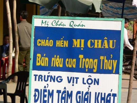 Mỵ Châu - Trọng Thủy chuyển qua kinh doanh quán vỉa hè chăng?