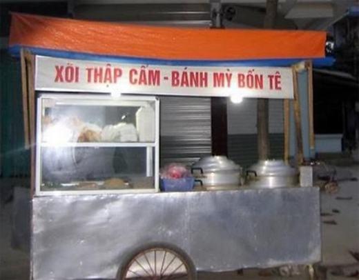 Bánh mỳ ba tê (pate) là xưa rồi!