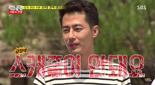 Jo In Sung bạt tai Lee Kwang Soo vì tội... nói nhiều